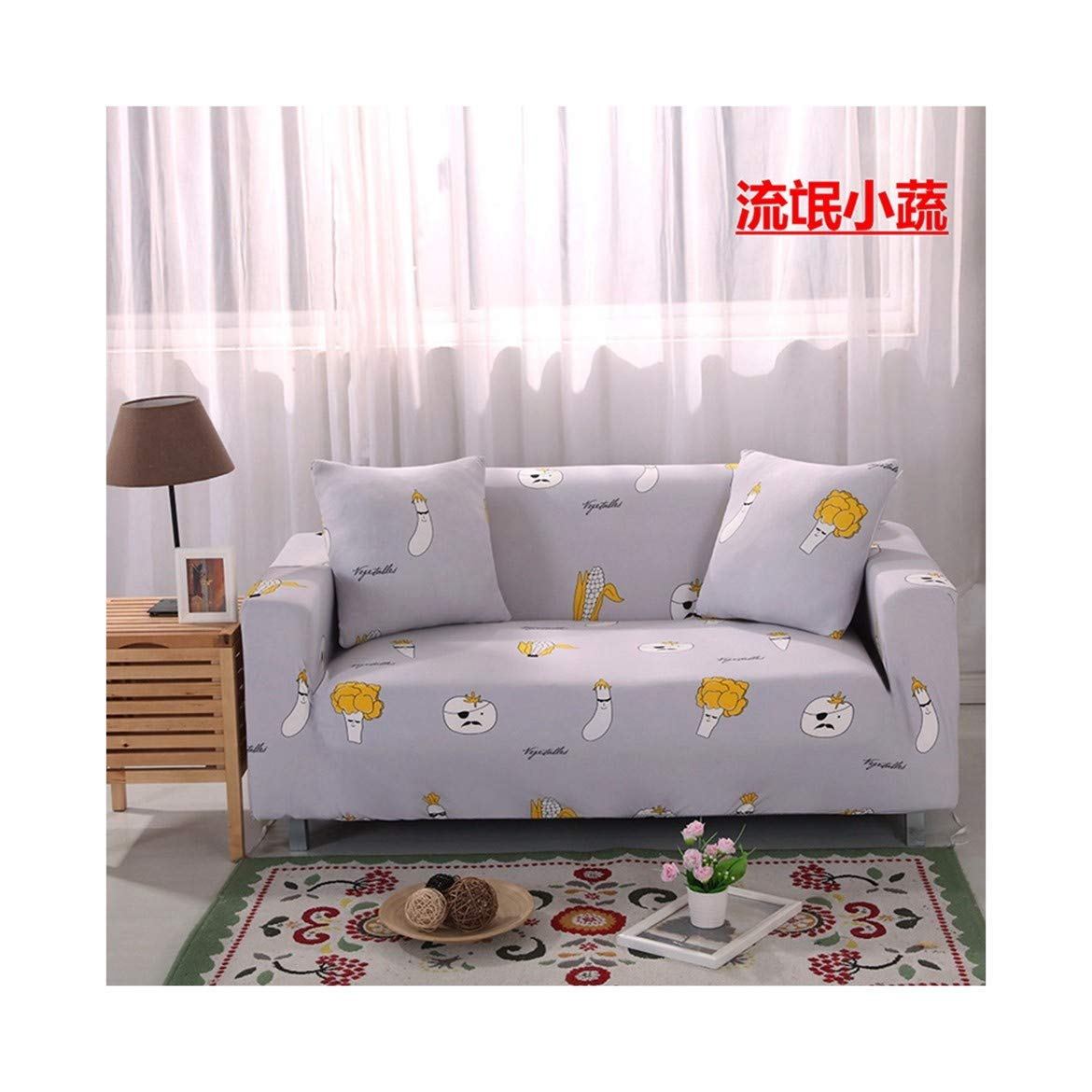 4seat VGUYFUYH Vegetable Pattern Four Seasons Universal Sofa Cover Polyester Full Package Elasticity Home Universal Sofa Cover Simple Fashion One Piece Durable Dust-Proof Pet Dog Predective Cover,4Seat