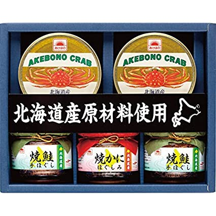 Amazon   あけぼの 北海道産缶詰...