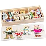 Wooden Puzzle, Bear Dress-Up Puzzle Games,Preschool Toys