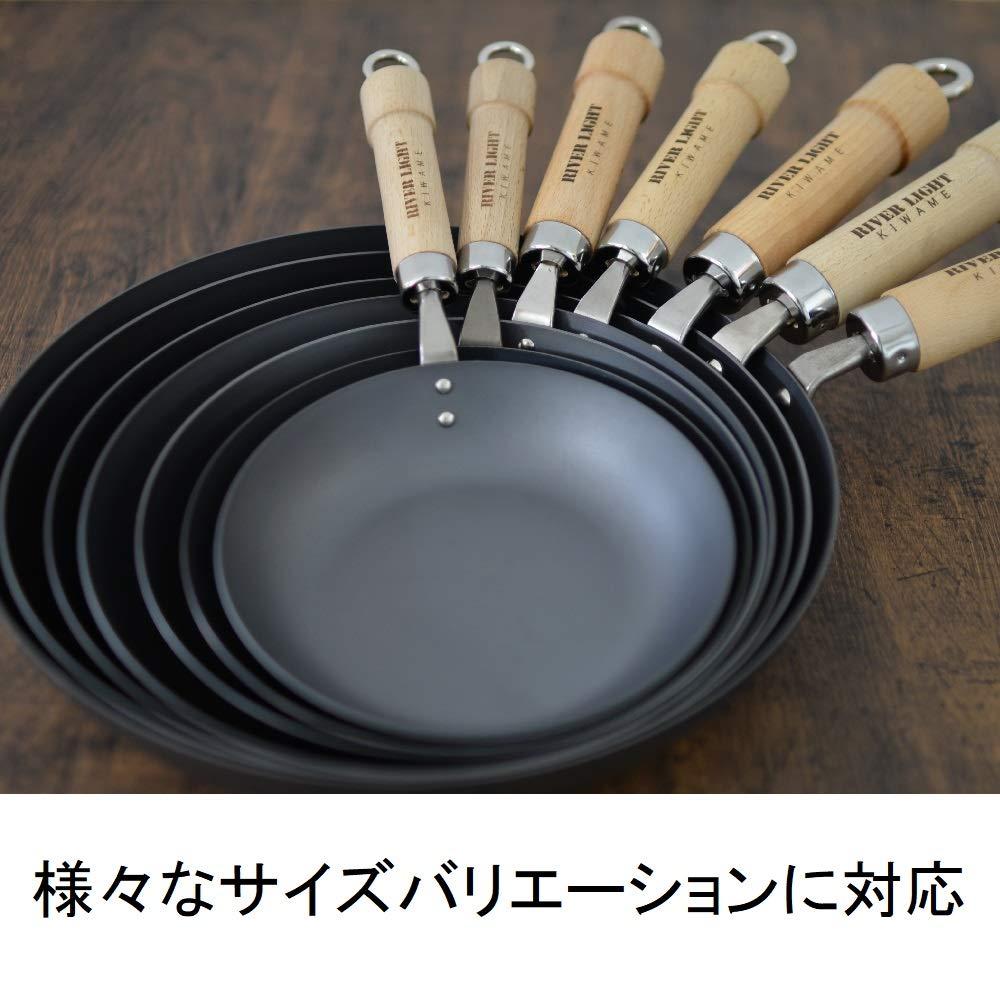 日本製26センチ リバーライト 鉄フライパン 極 ジャパン