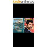 Mana Mohana (Tamil Edition)