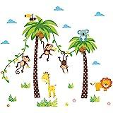 Nikima 060 wandtattoo wanddekoration dschungel tiere l we elefant koala panda giraffe zebra - Babyzimmer jungle ...