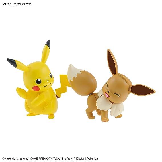 Bandai Pokemon Eevee Plamo Collection 42 Pre-painted Plastic Model