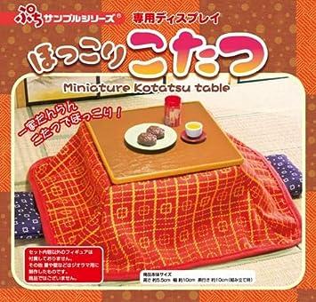 Amazon Es Caja Miniaturas Mesa Munecas Japonesas Kotatsu Invierno