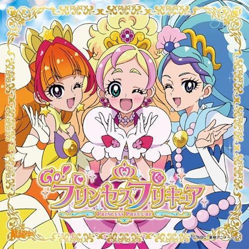 GO! PRINCESS PRECURE SHUDAIKA SINGLE (+DVD)