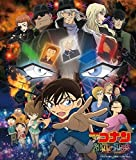Detective Conan Junkoku No Nightmare