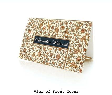 Amazon box of 10 ramadan mubarak greeting cards depicting a box of 10 ramadan mubarak greeting cards depicting a traditional islamic pattern m4hsunfo