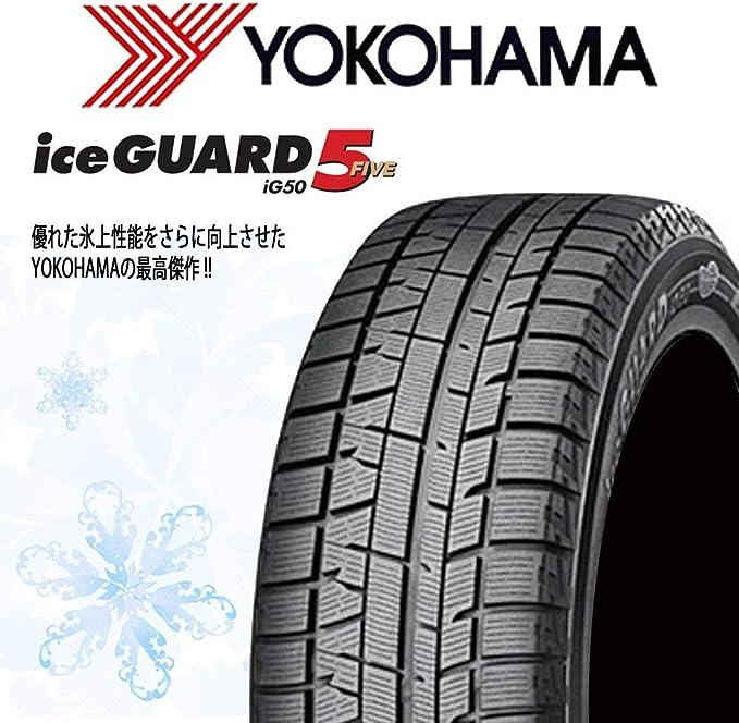 ヨコハマ(YOKOHAMA) スタッドレスタイヤ ice GUARD 5 Plus iG50 165/55R15 75Q