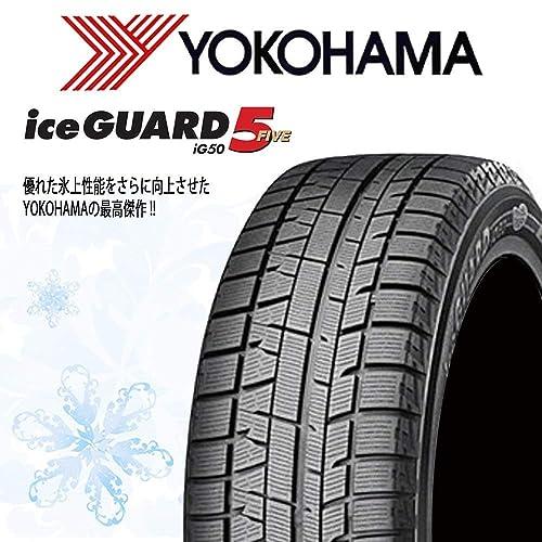 ヨコハマタイヤ iceGUARD 5 PLUS IG50