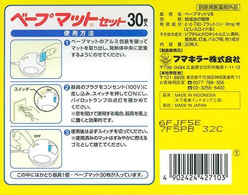 ベープ マット 蚊取り セット 本体+替え 30枚
