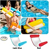 hy-ms 2 pack swimming pool beach floating water hammock lounger inflatable floating bed beach with