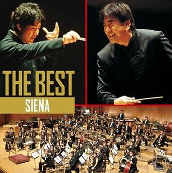 Amazon | THE BEST(9)シエナ【HQCD】 | 佐渡&シエナ+金聖響&シエナ ...
