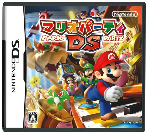 Mario Party DS [Japan Import] by Nintendo