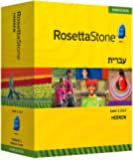 Rosetta Stone Homeschool Hebrew Level 1-3 Set including Audio Companion