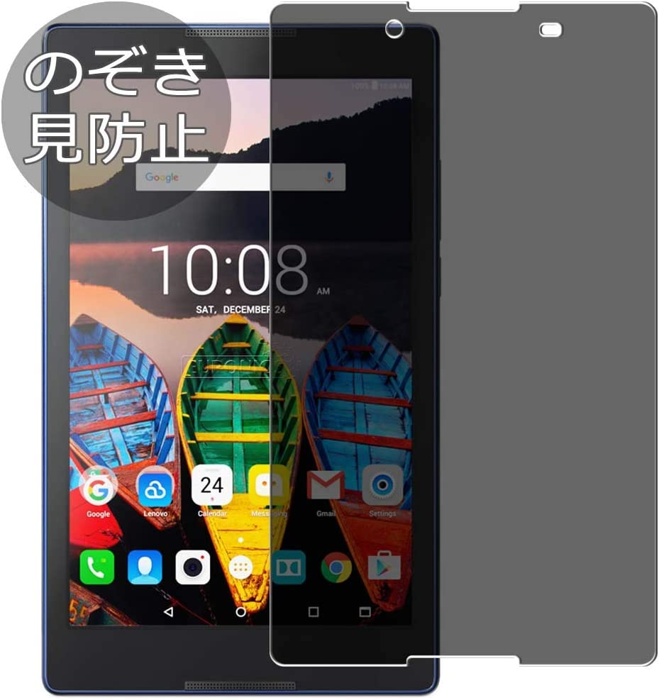 """Synvy Privacy Screen Protector Film for Lenovo TAB3 / TAB2 Softbank Y!Mobile 602LV 850M 8"""" TAB 2 3 0.14mm Anti Spy Protective Protectors [Not Tempered Glass]"""