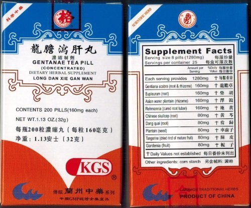 (GENTANAE TEA PILL (LONG DAN XIE GAN WAN)160mg X 200 pills per bottle)
