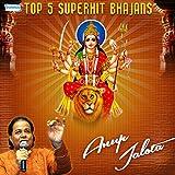 Top 5 Superhit Bhajans - Anup Jalota