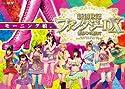 モーニング娘。 / コンサートツアー2011春 新創世記の商品画像