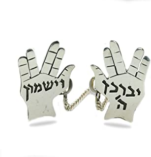 Baltinester Priestly Blessing Tallit Clips Sterling Silver
