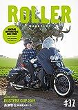 ROLLER MAGAZINE(ローラーマガジン)Vol.32 (NEKO MOOK)