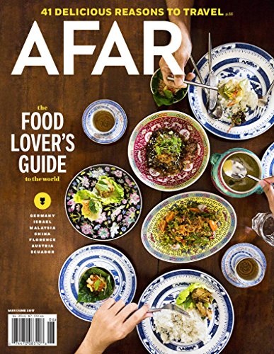 Afar (Travel Magazine)