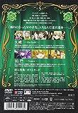Volume 5 Rozen Maiden Traumend [DVD]