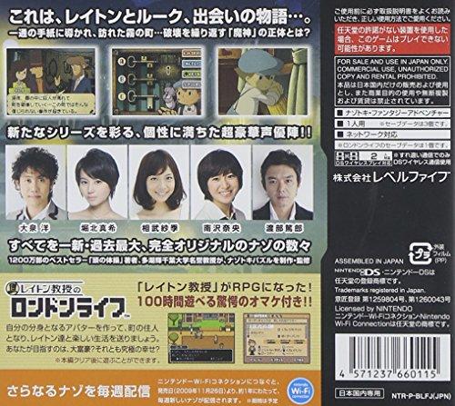 Layton Kyouju to Majin no Fue [Japan Import]