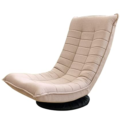 Amazon.com: Chaise Lounges Lazy Couch Individual Sofa 360 ...