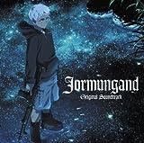 Soundtrack - Jormungand Original Soundtrack [Japan CD] GNCA-1335