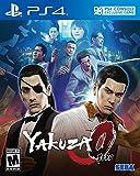 Yakuza 0 - PlayStation 4 Collector's Edition