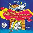 Kak Masha possorilas' s podushkoy i drugiye istorii pro Mashu: Muzykal'naya skazka Audiobook by G. V. Lebedeva Narrated by G. V. Lebedeva