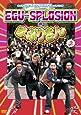 EGU-SPLOSIONのまぶりきん! [DVD]