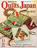 Quilts Japan (キルトジャパン) 2009年 11月号 [雑誌]