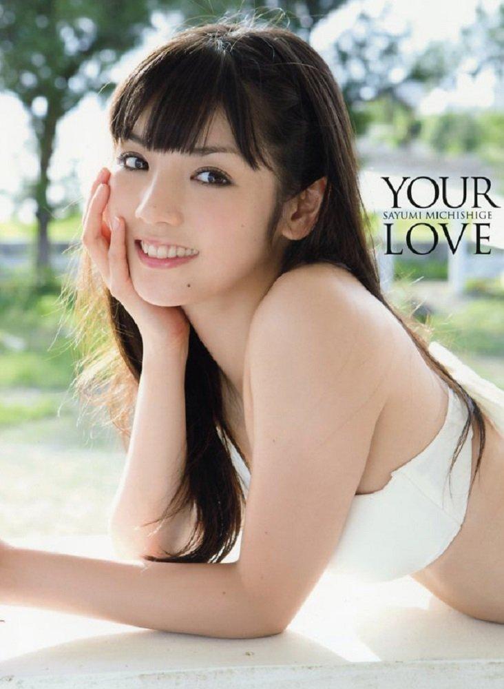 道重さゆみの写真集「YUOR LOVE」の水着表紙