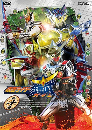 Sci-Fi Live Action - Kamen Rider Gaim Vol.10 [Japan DVD] DSTD-8900
