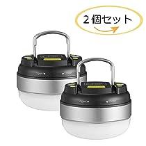 LEDランタン 電池式 【明るさ 130ルーメン/実用点灯7-27時間/防...