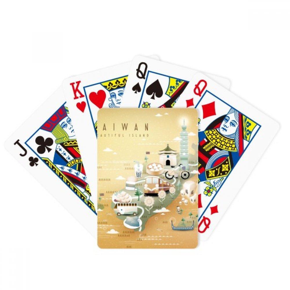 Beautiful Islead Taiwan Travel Poker Playing Card Tabletop Board Game Gift