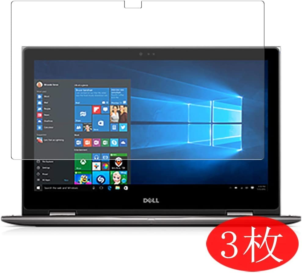 "?3 Pack? Synvy Screen Protector Compatible with Dell Inspiron 15 5000 (5579) 2-in-1 15.6"" TPU Flexible HD Film Protective Protectors [Not Tempered Glass]"