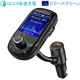 """Nulaxy Bluetooth FM Transmitter 1.8"""" Color Screen Wireless Receiver Car Kit W QC3.0 Quick Charge, Car Battery Voltage Reading, Handsfree Calling, Support USB Drive, TF Card, AUX, EQ Mode - KM28 Blue"""