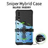 DAMONDY Huawei P20 Pro Case, Unique Design Hybrid