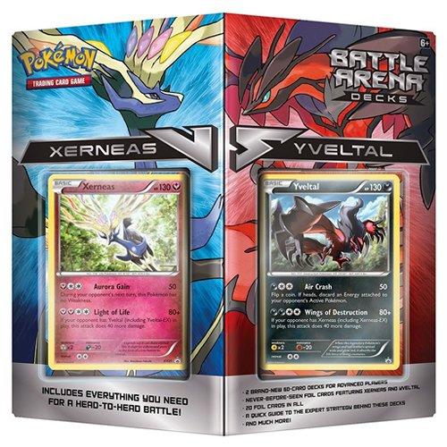Battle Arena Set - 2