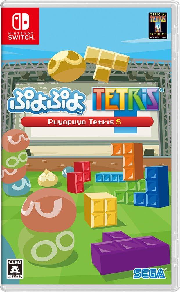 SEGA Puyo (TM) Tetris (R) S - Interruptor: Amazon.es: Juguetes y juegos