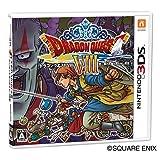 Dragon Quest VIII: Journey of the Cursed King - JPN Nintendo 3DS