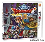 Dragon Quest VIII: Journey of the Cursed King - JPN Nintendo 3DS