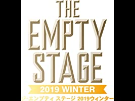 THE EMPTY STAGE 2019 WINTER