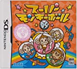 Super Monkey Ball DS [Japan Import]