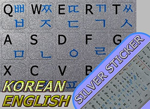 KOREAN - ENGLISH NOTEBOOK NON-TRANSPARENT SILVER KEYBOARD STICKERS
