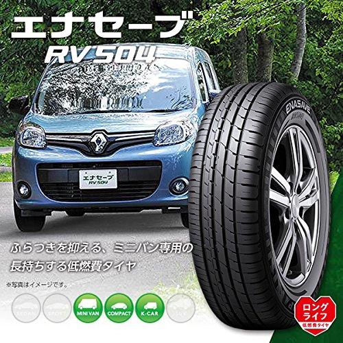 サマータイヤ 165/65R15 81S ダンロップ エナセーブ RV504 DUNLOP ENASAVE RV504 B06XDNRLL4