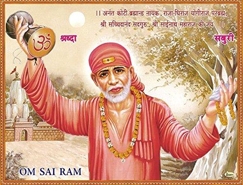 DollsofIndia Shirdi Sai Baba Singing Bhajan - Poster - 11 x 9 inches - Unframed (IE43)