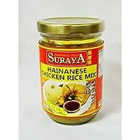 Suraya Hainanese Chicken Rice Mix 230 g